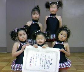 東京都公認】平多舞踊研究所 ...